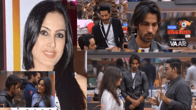 Photo of Rashami Desai's brother, Kamya Punjabi and Hiten Tejwani Enter Bigg Boss House