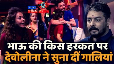 Photo of Devoleena Thrashes Hindustani Bhau