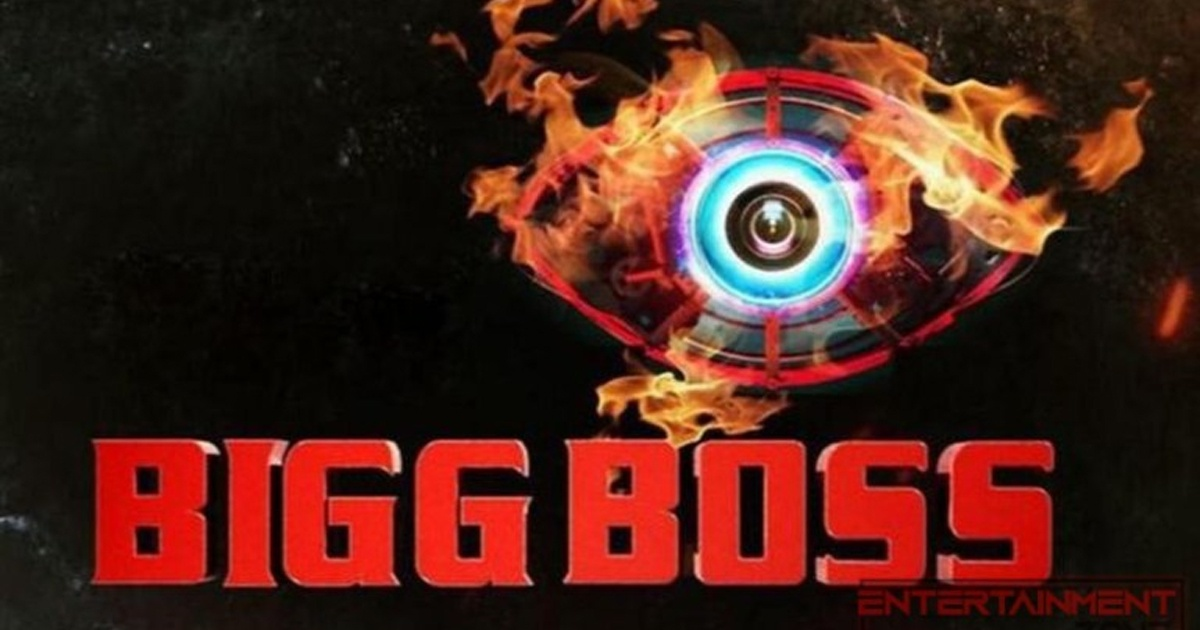 Bigg Boss season 14 to premiere on this date! Click to know