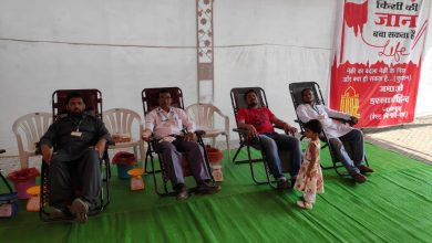 Photo of Blood Donation Camps in City got an overwhelming response