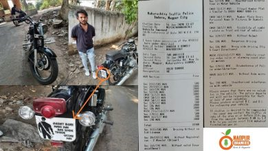 Photo of Youth in Nagpur Slapped with 10K Challan for Fancy Number Plate