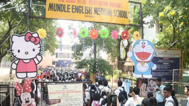 Photo of City School Celebrated Children's Day on PJ Nehru Birth Anniversary