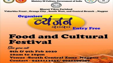 Photo of SCZCC Organizes Food Festival – Vyanjan 2020 from Feb 8