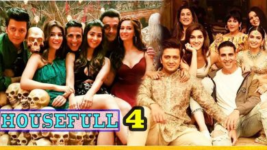 Photo of Housefull 4 box office prediction