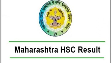 Photo of State Board HSC Results Declared Nagpur division Records 91.65%