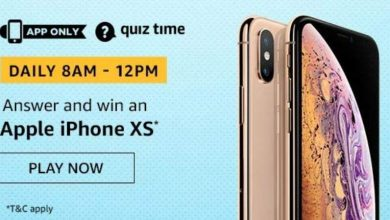 Photo of Amazon 12 Feb 2020 Quiz Answer: Play And Win An iPhone XS