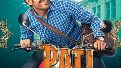 Photo of Pati Patni Aur Woh Poster is out with the Release Date