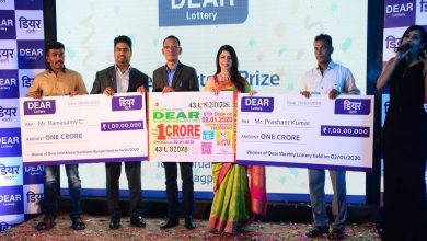 Photo of City man Bags 1 crore prize from a 6 Rs Lottery ticket