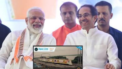Photo of PM Modi & CM Uddhay Thackeray to Innagurate Maha Metro Aqua Line in Nagpur