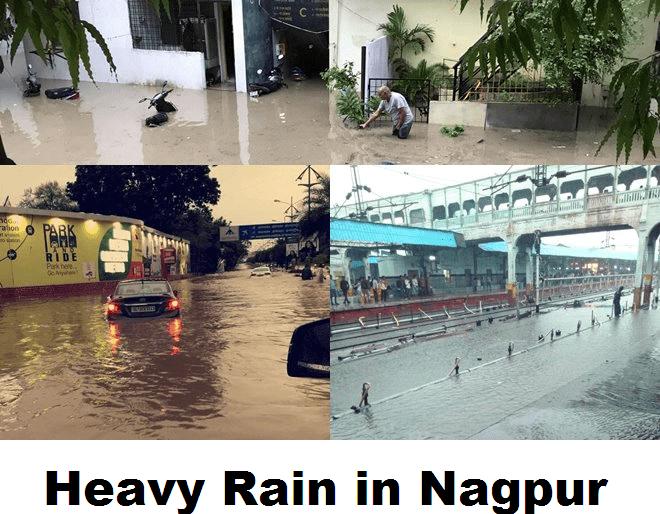 Heavy Rain In Nagpur