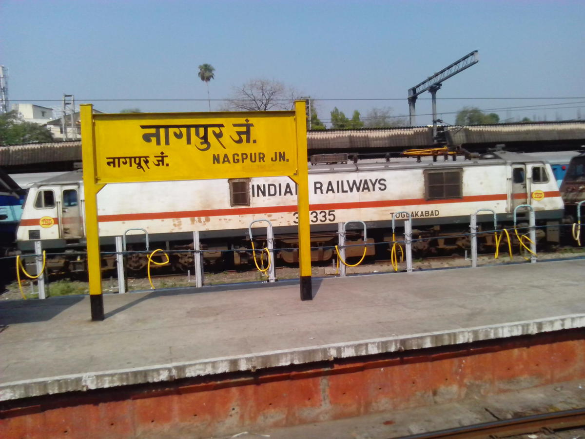 Photo of Nagpur Railway Station to Have Fitness Gym Soon within its premises