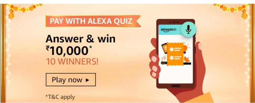 pay with alexa quiz answers