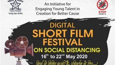Photo of City Police Invites Entries on Digital short film on 'Social Distancing' to Create COVID-19 Awareness