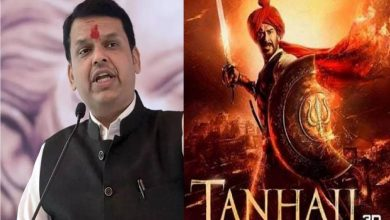 Photo of City Politician – Devendra Fadnavis Bats for Tanaji for making it tax-free in the state