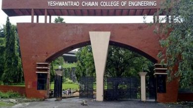 Photo of City Engineering College YCCE Bags NBA Accreditation for 6 UG Programs